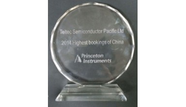Awarded 2014 Highest Bookings of China from Princeton Instruments